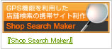 Shop Search Maker