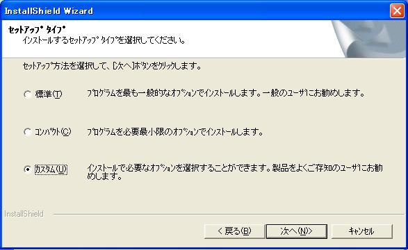 e38394e382afe38381e383a3-3