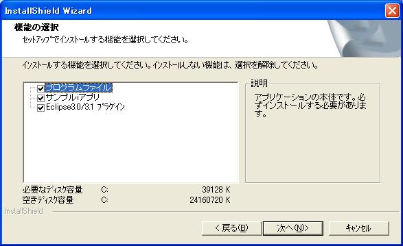 e38394e382afe38381e383a3-4