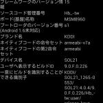 ステータスチェッカー端末情報表示